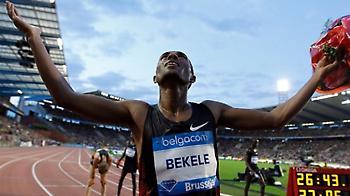 Κενενίσα Μπεκέλε