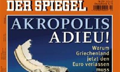 Der Spiegel: «Καλύτερη η χρεοκοπία»