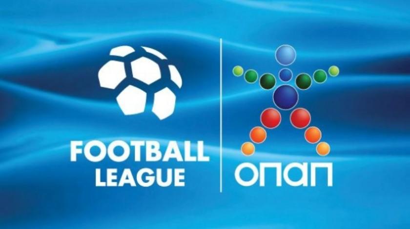 Την Παρασκευή η πρεμιέρα της Football League