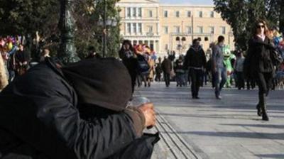 Ελλάδα: H πιο φτωχή μετά τη Βουλγαρία