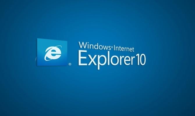 Κατεβάστε τον Internet Explorer 10 στα Windows 7