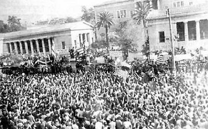 Η χούντα δεν τελείωσε το '73
