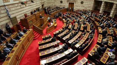 Στη Βουλή η τροπολογία για τη «νέα» Γ' Εθνική