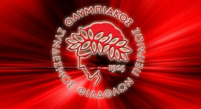 Ευχές απο τον ερασιτέχνη Ολυμπιακό