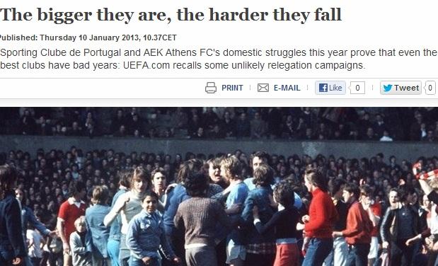 Η UEFA για τον κίνδυνο υποβιβασμού της ΑΕΚ