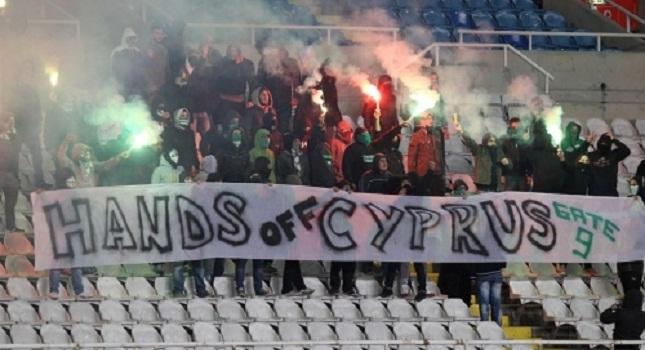 «Κάτω τα χέρια από την Κύπρο»