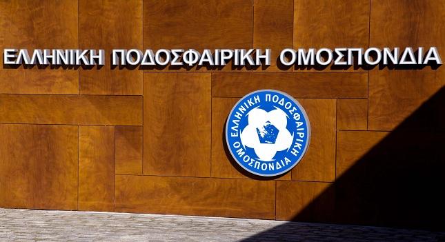 Τετάρτη η εκδίκαση της έφεσης της ΑΕΚ