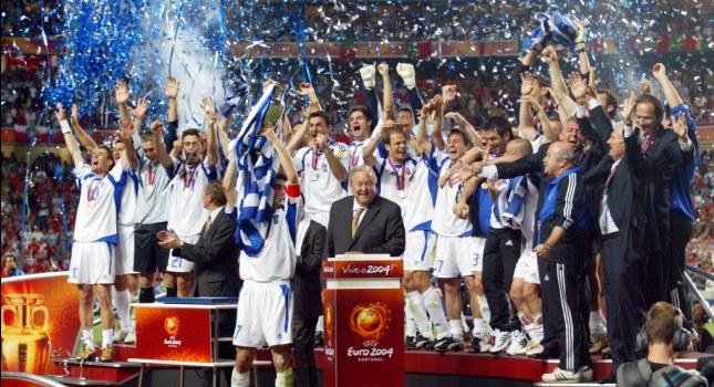 Φιλικό με την Εθνική του Euro 2004