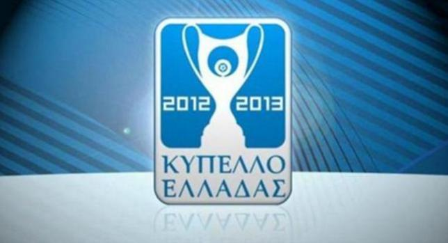 O ANT1 ανακοίνωσε το Αστέρας Τ.- Ολυμπιακός!