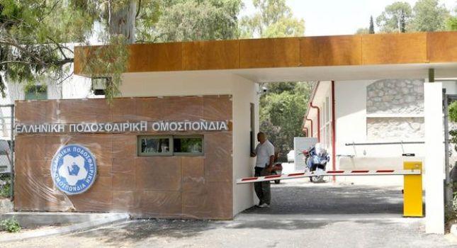 Απαγόρευσε την είσοδο στους δημοσιογράφους η ΕΠΟ!