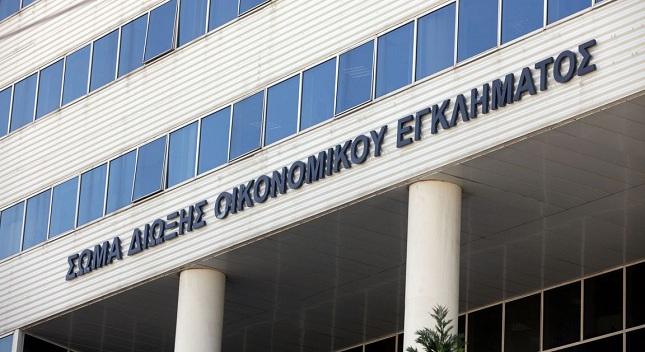 Μπελάδες με ΣΔΟΕ για ΠΑΕ της Θεσσαλονίκης