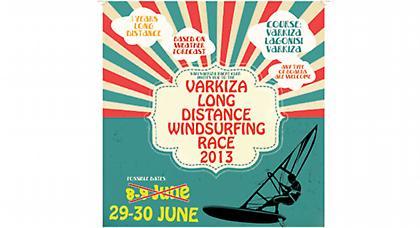 Τελική ημερομηνία Varkiza Long Distance 2013
