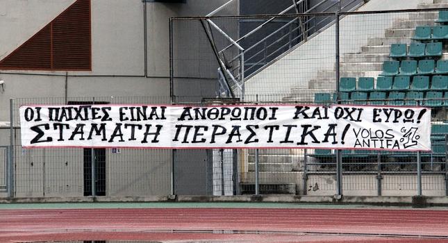 «Οι παίκτες δεν είναι ευρώ»