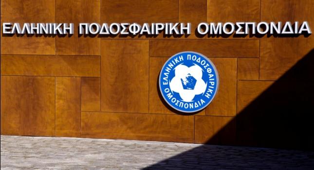 Μουσείο για το ελληνικό ποδόσφαιρο από την ΕΠΟ!