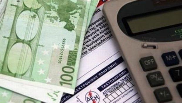 «Φουσκωμένο» λογαριασμό της ΔΕΗ έλαβαν 130.000 πολίτες