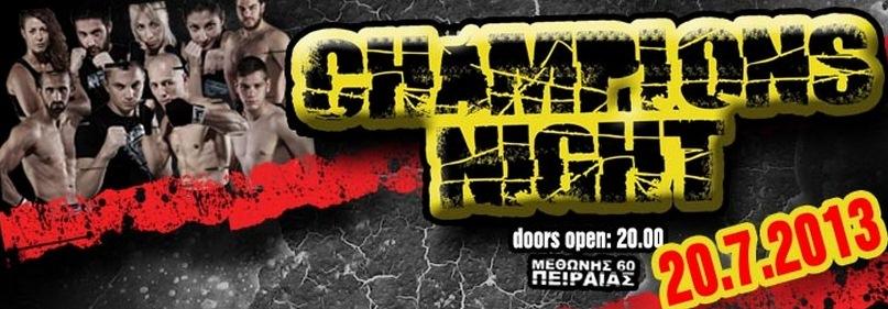 Champions Night στον Πειραιά
