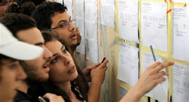 Ανακοινώθηκαν οι βάσεις εισαγωγής σε πανεπιστήμια και ΤΕΙ