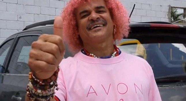 Ο Βαλντεράμα έγινε… ροζ!