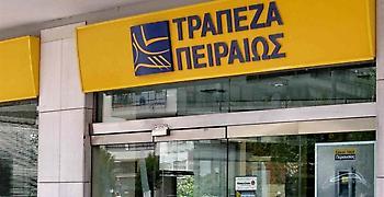 Συνεργασία Ολυμπιακού-Τράπεζας Πειραιώς