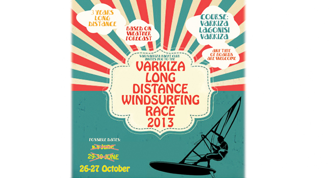 Windsurfing: Long Distance Race, 26-27 Οκτωβρίου 2013!