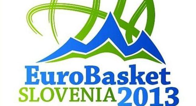 Τα ζευγάρια των «8» στο Ευρωμπάσκετ