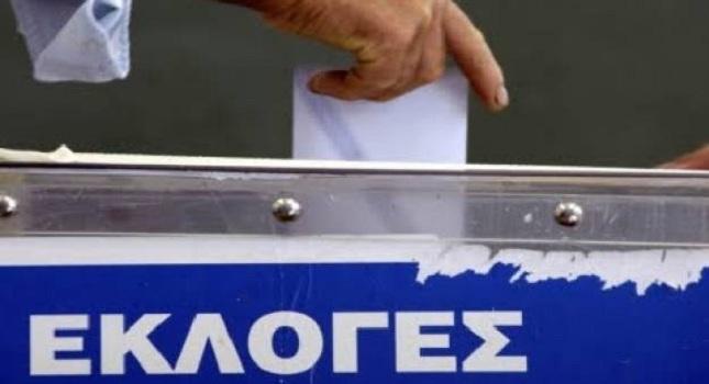 GPO: «Κυβέρνηση» ΣΥΡΙΖΑ στην Αθήνα