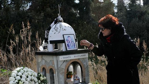 Τίμησαν τη μνήμη του Κατσούρη