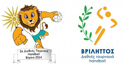 Έκλεισαν oι Ελληνικές συμμετοχές στο «ΒΡΙΛΗΤΤΟΣ 2014»