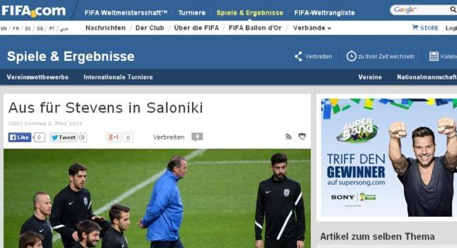 Θέμα στην FIFA o Στέφενς