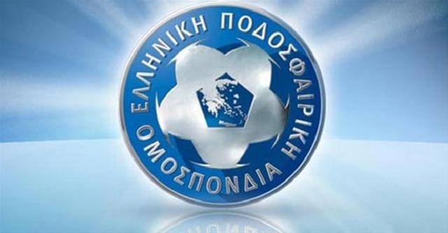 Απάντηση της ΕΠΟ για τις ημερομηνίες του Κυπέλλου