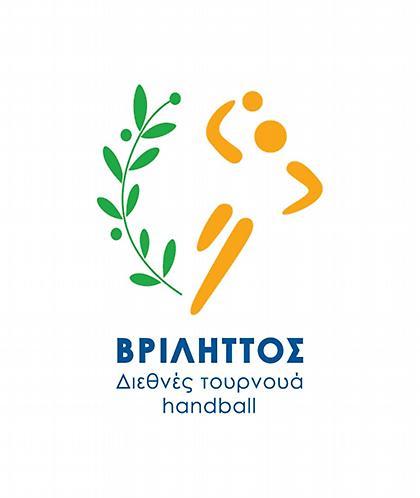 Στο καλεντάρι της EHF ο «ΒΡΙΛΗΤΤΟΣ»!