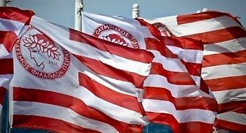 ΠΑΕ Ολυμπιακός: «Μας έκαναν υπερήφανους»