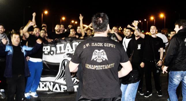 Κάνουν συλλαλητήριο οι οπαδοί του ΠΑΟΚ
