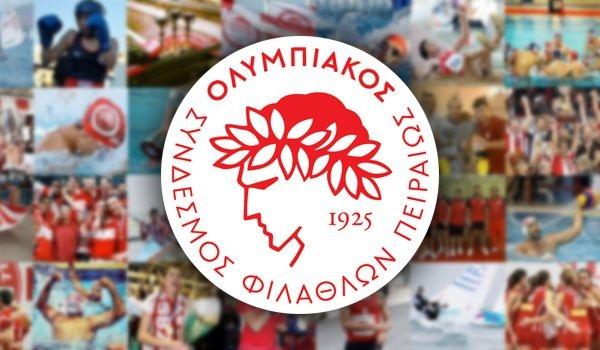 Ο Ολυμπιακός δίπλα στους Σέρβους