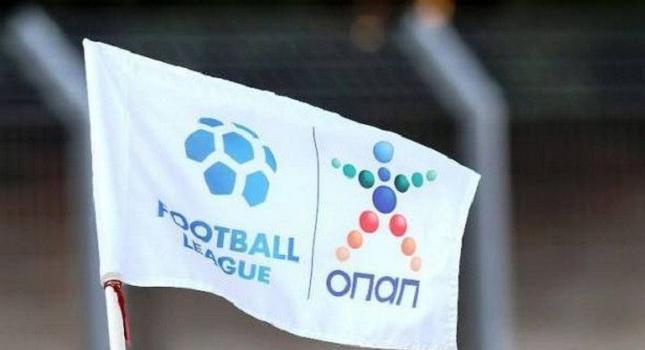Μόνο τρεις άδεια στη Football League!