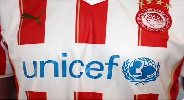 Συγχαρητήρια της Unicef σε Ολυμπιακό
