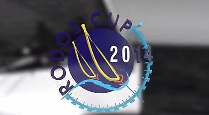 «Rodos Cup 2014» στα παραδεισένια Δωδεκάνησα