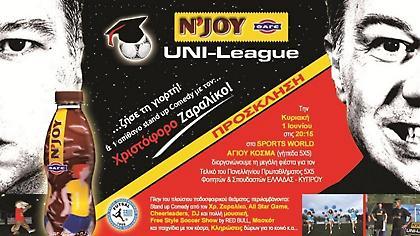 Την Κυριακή ο μεγάλος τελικός του N' JΟΥ UΝΙ-league