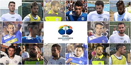 Το ρόστερ για το Α' στάδιο προετοιμασίας της ελληνικής ομάδας του miniEURO 2014!