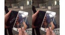 Στις 9/9 η παρουσίαση του iPhone 6