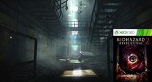 Πλησιάζει η ανακοίνωση του Resident Evil: Revelations 2