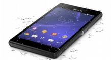 Παρουσιάστηκε το Sony Xperia M2 Aqua