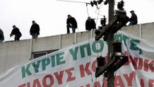 «Οι Έλληνες θέλουν να ξεφορτωθούν την τρόικα»
