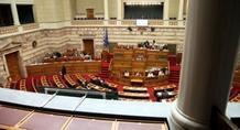 Στη Βουλή το νέο αντιρατσιστικό