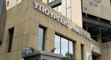 Πρόστιμα ύψους 217.800 ευρώ σε 146 παραβάσεις από το υπουργείο Ανάπτυξης