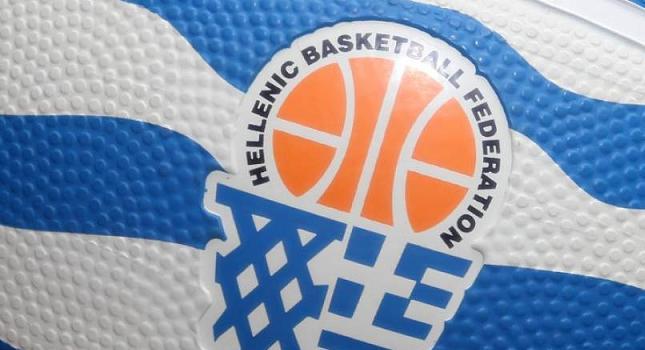 Το πρόγραμμα του Κυπέλλου μπάσκετ γυναικών