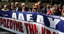Σε 24ωρη απεργία σήμερα η ΑΔΕΔΥ