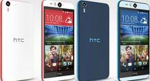 Παρουσιάστηκε το HTC Desire Eye