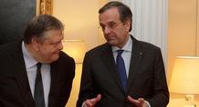 «Την τρίτη πιο μισητή κυβέρνηση στον πλανήτη έχουν οι Έλληνες»