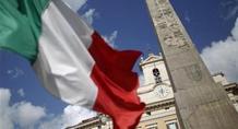 Γιγαντιαία φορολογική απάτη αποκαλύφθηκε στην Ιταλία